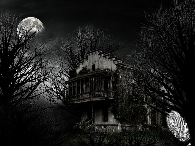 Призрачните къщи на България