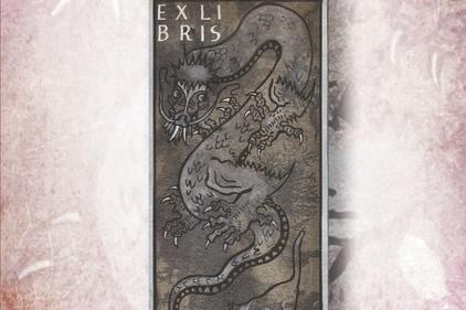 Змей Горянин отново сред нас