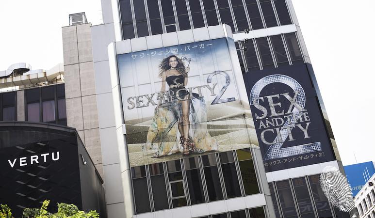 """Наръчник на заблудите в """"Сексът и градът"""""""