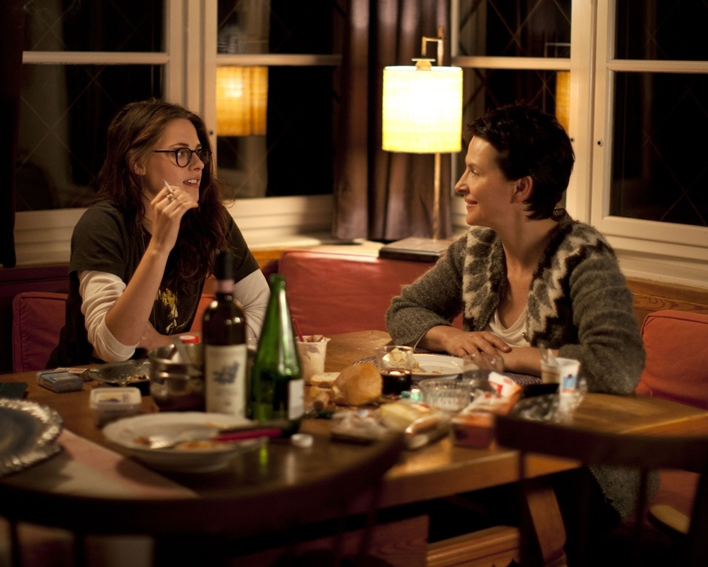 Clouds of Sils Maria image