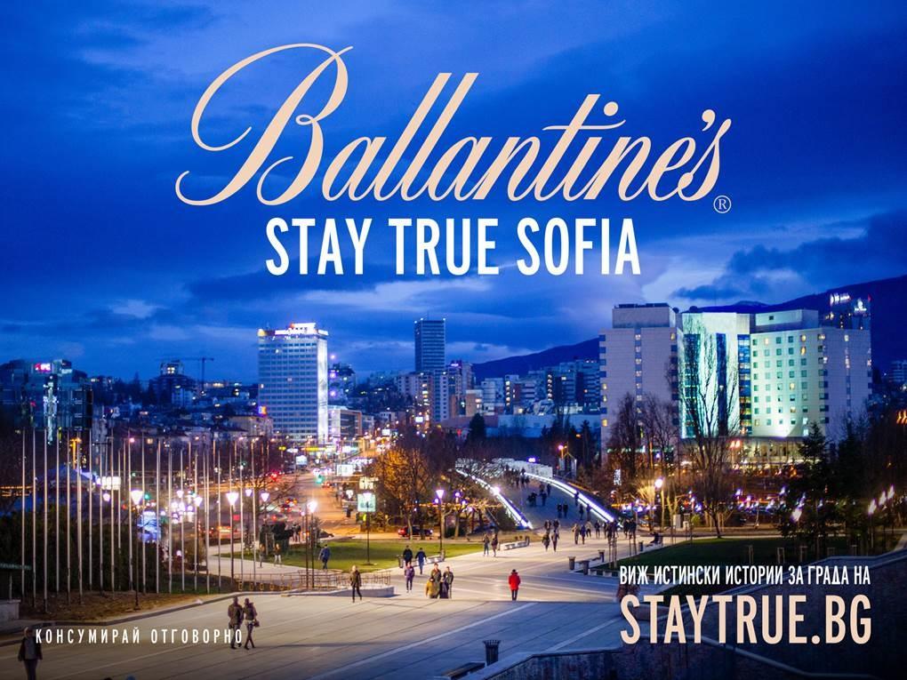 staytruesofia ballantine's image